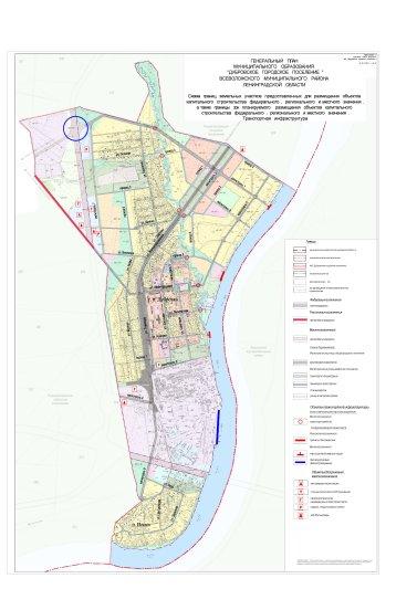 Приложение 7 схема границ