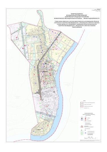 Приложение 9 схема границ